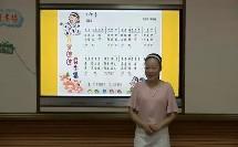 湘文艺版小学音乐一年级下册《(演唱)彝家娃娃真幸福》获奖课教学视频,广 西-桂林市-全州县