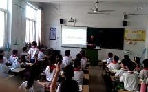《除法的竖式写法》课堂教学视频实录(西南师大版小学数学二年级下册)-戎艳艳