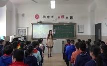 人音版小学音乐五年级下册《真善美的小世界》获奖课教学视频,重庆市-重庆市-大渡口