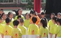 小学体育《耐久跑之弯道跑》教学视频-教学能手优质课