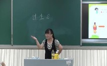 《过生日》课堂教学视频实录(北师大版小学数学一年级上册)-刘梅