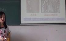 《第7课 英国君主立宪制的建立》人教版高一历史必修一教学视频-山西大同市_广灵县-王艳春