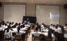 人音版小学音乐二年级上册演唱《彝家娃娃真幸福》教学视频,贵州省-黔西南-兴义市