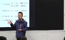《第7课 英国君主立宪制的建立》人教版高一历史必修一教学视频-甘肃张掖市-吕军