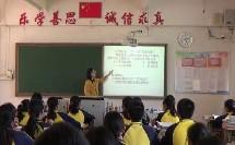 《第7课 英国君主立宪制的建立》人教版高一历史必修一教学视频-广东清远市-李金环