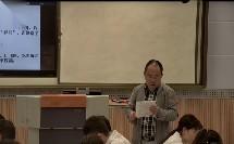 《第9课 资本主义政治制度在欧洲大陆的扩展》人教版高一历史必修一教学视频-安徽广德县-程光顺
