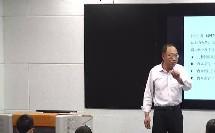 《第9课 资本主义政治制度在欧洲大陆的扩展》人教版高一历史必修一教学视频-甘肃张掖市-郑军国