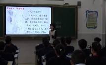 部编版四年级古文《王戎不取道旁李》教学视频-教学能手优质课