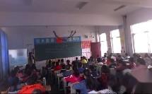 《邮票的张数》教学视频实录(北师大版小学数学五年级下册)-程宜平