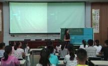 四年级综合实践课《零食与健康》优秀课堂实录-美术教研交流活动