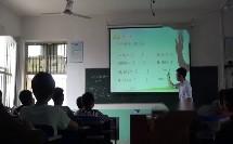 《百分数和小数、分数的互化》教学视频实录(北京版小学数学六年级上册)-刘国民