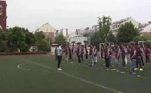 六年级体育《50米快速跑》公开课视频-教学能手王老师