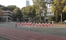 四年级体育《50米快速跑》第三课时教学视频-武汉市优质课