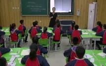 《银行存款》课堂教学视频实录(北京版小学数学六年级上册)-杨斌