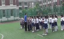 小学体育《各种接力跑》优秀课堂实录