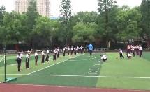 小学体育《双手持轻物掷远与游戏》参赛课教学视频