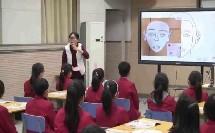 人美版五年级美术《画人像》优质课教学视频