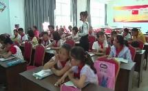 《同分母分数加、减法》优质课评比视频(人教版小学数学五年级下册)-黄美玲