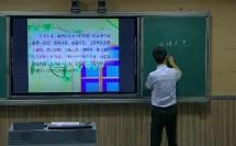人教版小学语文四年级下册习作《田园风光》安徽省