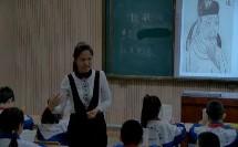人教版小学语文五年级下册《回顾拓展二》获奖课教学视频,山西省