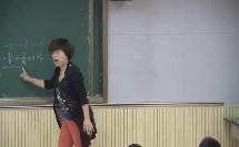 部编北师大版七年级上册数学《有理数的加减混合运算》优质课教学视频,贵州省
