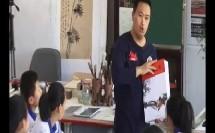 湘美版四年级下册书法《生活中的书法》获奖课教学视频,吉林省