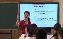 2019年高中英语阅读公开课Book1 Unit5 Languages Around The World教学视频