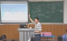 高中高二化学《化学反应限度》教学课例