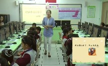 部编人教版小学语文四年级下册习作《看图习作》获奖课教学视频