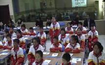 部编小学综合实践活动3-6年级《我是非遗小达人》优质课教学视频+课件+教案,浙江省衢州市