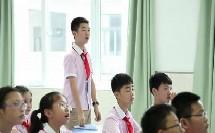 人教2011课标版生物七下-4.4.3《输送血液的泵 -心脏》教学视频实录-杨蓉