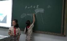 人教2011课标版生物七下-4.4.3《输送血液的泵 -心脏》教学视频实录-李裴