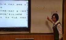 人教2011课标版生物七下-4.4.3《输送血液的泵 -心脏》教学视频实录-李振华