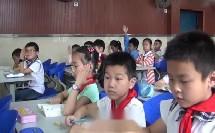 人教2011课标版生物七下-4.4.3《输送血液的泵 -心脏》教学视频实录-刘长江
