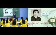 人教2011课标版生物七下-4.4.3《输送血液的泵 -心脏》教学视频实录-吴胜如