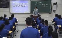 人教版物理八上5.2《生活中的透镜》视频课堂实录(刘红玲)