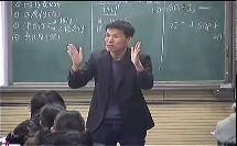 鲁科版化学高一上学期必修一《二氧化硫的性质》宋俊杰