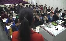鲁科版化学高一上学期必修一2.2.2《电解质在水溶液中的反应》视频课堂实录(赵进)