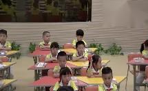 《口语交际:我们做朋友》部编版小学语文一上课堂实录-江西-王冬梅