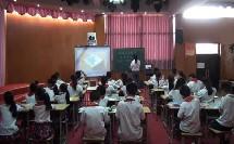 小学综合实践活动《创意设计与制作》优质课视频-教学能手喻老师