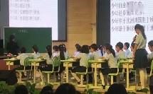 部编版六年级语文《少年中国说》名师课堂实录