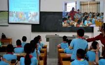 小学综合实践活动《零食与健康》优秀教学视频-执教赖老师