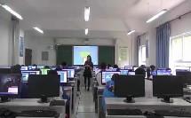 小学信息技术《设置动画效果》优秀教学视频-执教胡老师