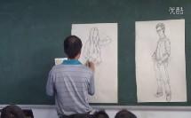 2015四川优质课《人物线性速写示范》人教版高二美术,自贡市蜀光中学:罗刚