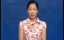 电子电工设计家庭电路_李晓燕试讲示范课综合实践九年级
