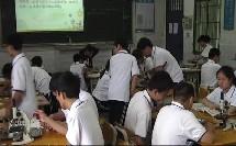 两位数加一位数进位_韩玲试讲示范课数学一年级