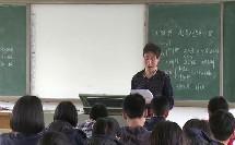 2.3 等差数列的前n项和_桂军民人教版数学