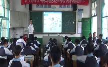 第三节 交通运输业_黄小锋湘教版八年级地理上学期