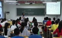 第三节 西亚_刘谦湘教版七年级地理下学期
