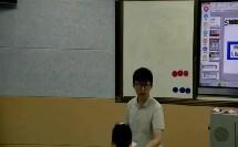 1 数据收集整理_李洪任人教版二年级数学下学期